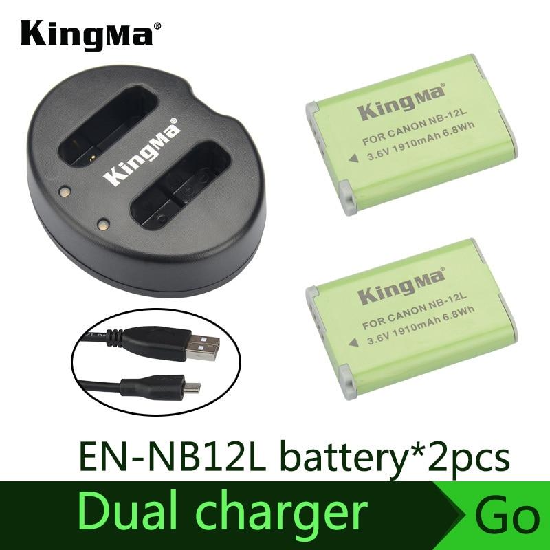 KingMa for Canon NB-12L Battery (2 pack) and Double Dual USB Charger CB-2LG LEGRIA mini X PowerShot N100 PowerShot G1 X Mark II