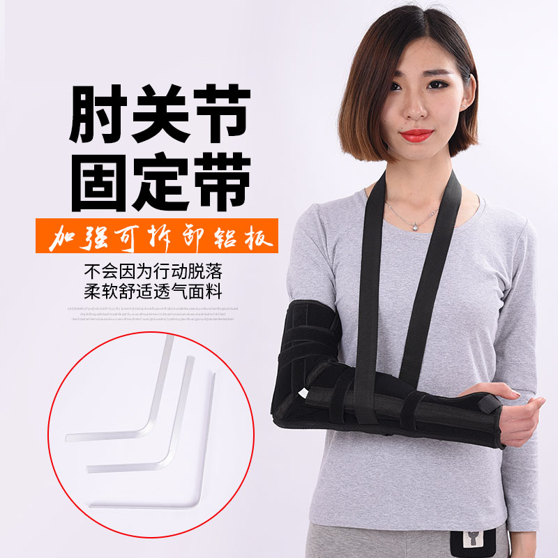 Elbow enhanced with a fixed hand wrist sprained arm fracture plywood bracket, adjustable wrist
