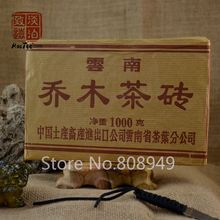 1kg Ripe China Arbor Puer Tea 2006 Year High Quality Shu Pu er Tea Health Care Lose Weight Tea