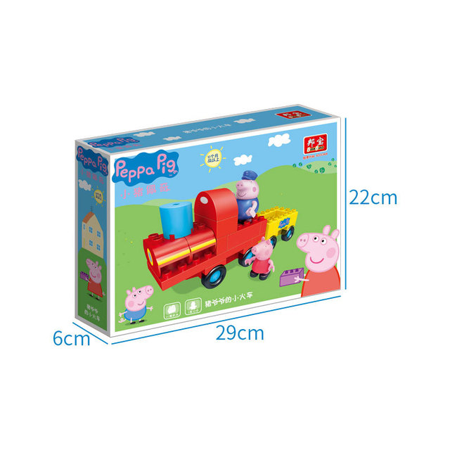 Peppa Pig Class Room Buiding / Train Blocks Toy