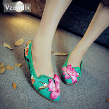 97e12a428c Popular Mint Green Shoe-Buy Cheap Mint Green Shoe lots from China ...