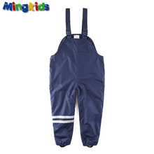 UmkaUmka by Mingkids boy waterproof overalls warm autumn spring full fleece lining trousers outdoor pants windproof pants 98-128