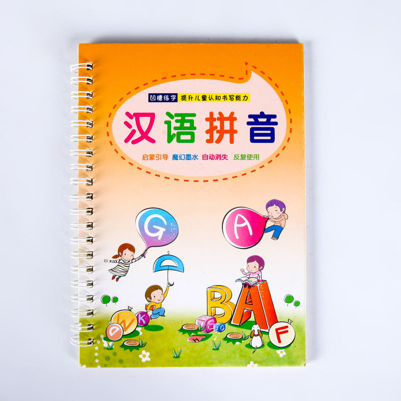 1pcs Reusable Chinese Piny Kindergarten Groove Calligraphy Copybook For Kids Children Exercises Calligraphy Practice Book Libros
