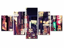 цена на Canvas Printings City night scene 5 Piece Modern Style Cheap Pictures Decorative Wall Art Framed Prints Gift /City-116