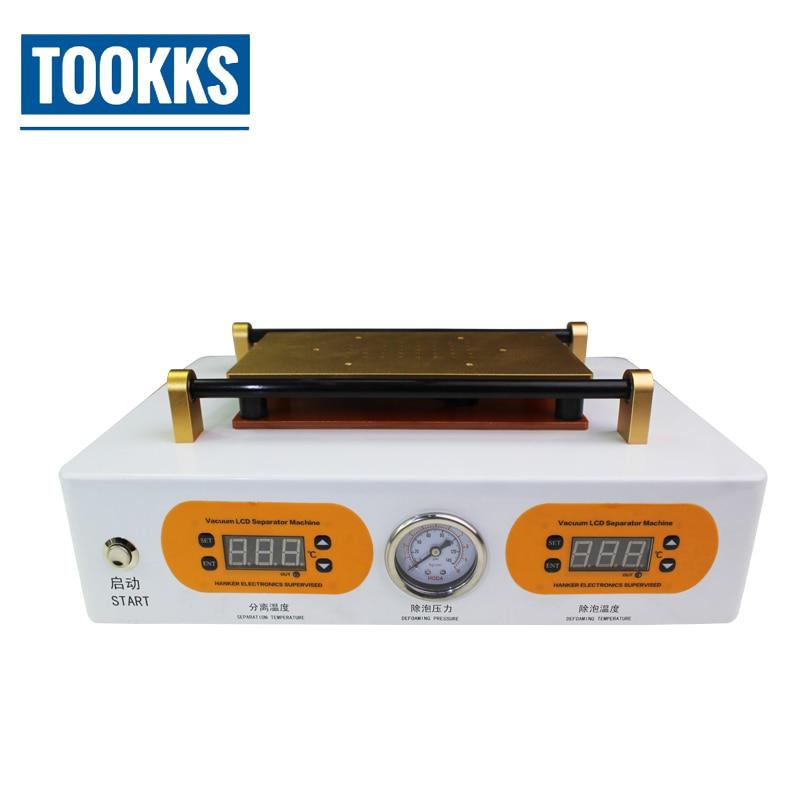 7 zoll 2 in 1 Mini Vakuumpumpe LCD Glas Separator + OCA Autoklav Debubble Blase Entferner Maschine