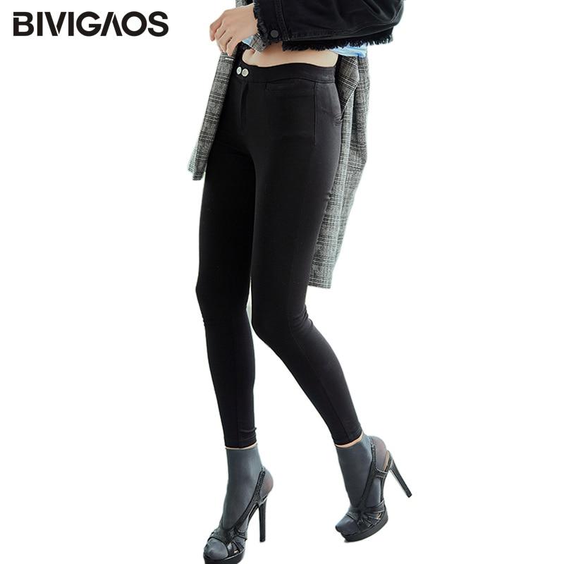 BIVIGAOS Autumn Winter New Korean Hi-Q Two Buttons Magic Pants Skinny Slim Black Leggings Pencil Pants Elastic Trousers Women