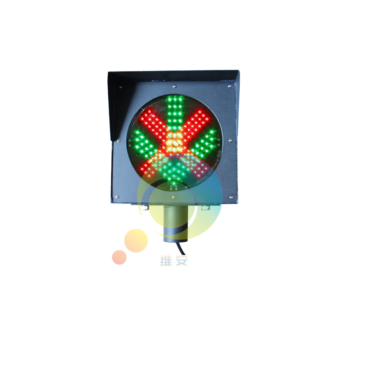 Toll Station 200mm Red Cross Green Arrow In One Unit Stop Go LED Traffic Signal Light