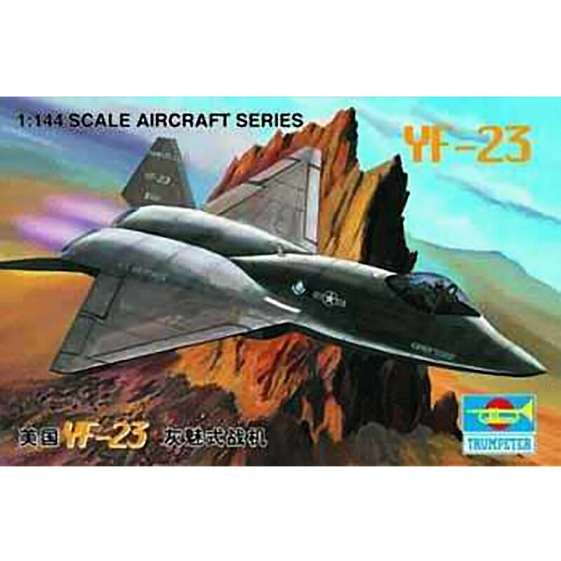 1:144 American YF-23 Grey Magic Fighter Military Assembly Aircraft Model