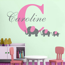 цена на Customize Name Initial elephant wall sticker Personalized Baby Nursery Room Vinyl Sticker three elephant Home Decor Mural W-64