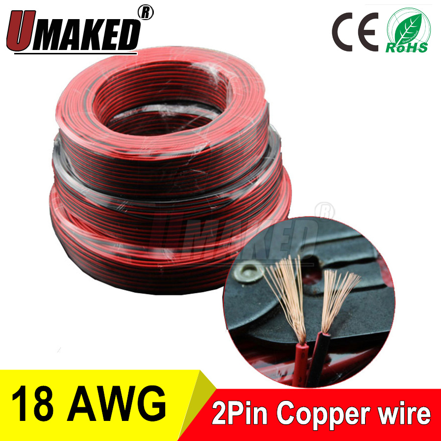 2 Pin 18AWG 20AWG 22 AWG Copper Electric Red Black Extension Wire ...
