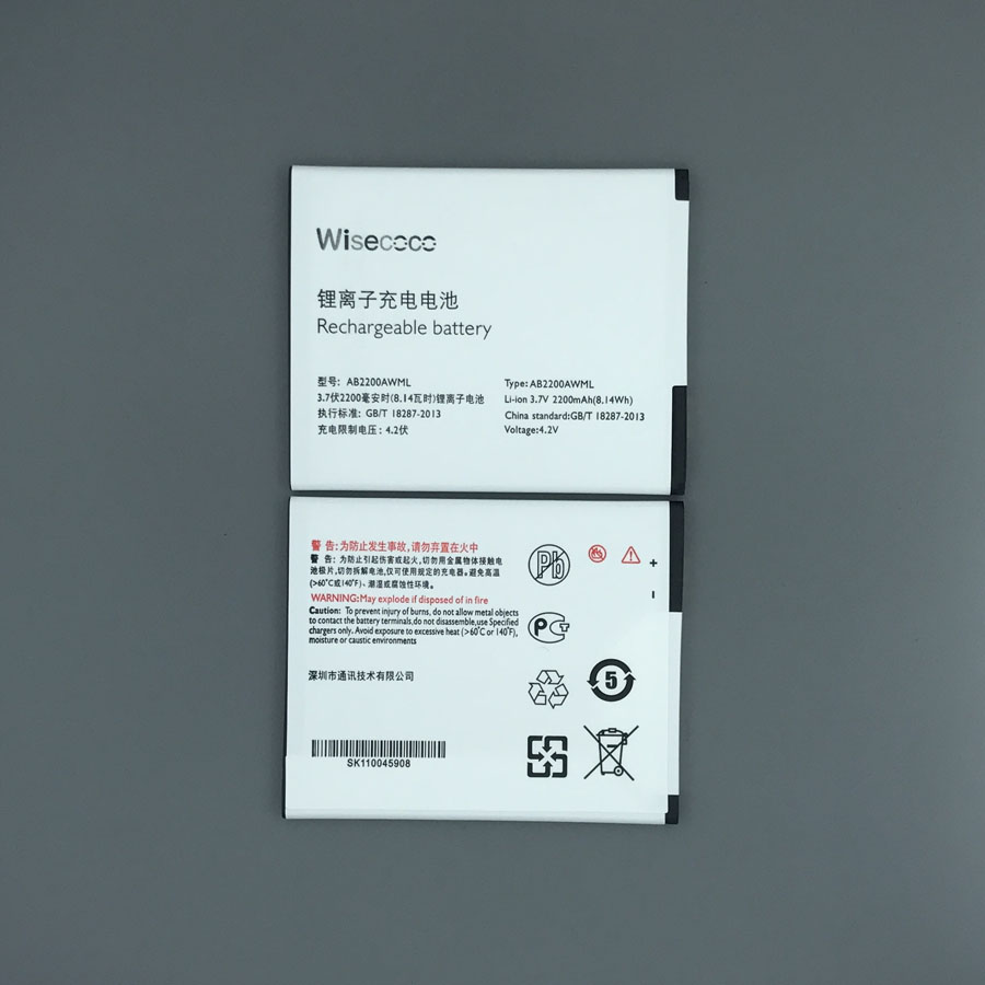 IN Stock NEW AB2200AWML Battery For PHILIPS Xenium W3500 W3509 Smartphone With Tracking Number