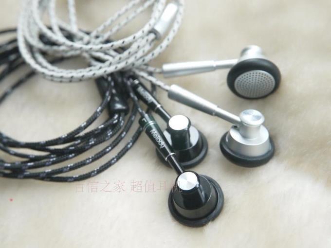 Diy earphone metal ear shell Cloth line