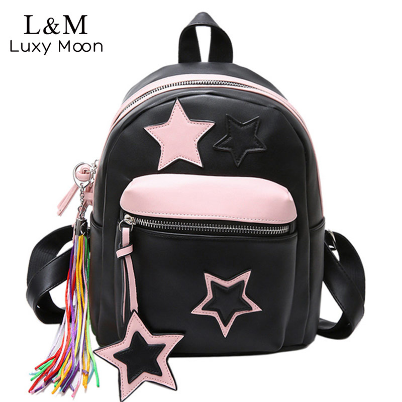 Women Backpack Preppy Star Tassel Panelled Black Grey Backpacks High Quality PU Leather Bag Teenage Girls