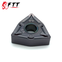 WNMG080408 BF VP15TF High quality External Turning Tools Carbide insert Lathe cutter CNC tool