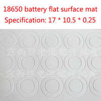 100 piezas General resistente de alta temperatura aislante Junta 18650 batería 18650 vacío superficie plana acolchada aislado 17*10,5*0,3