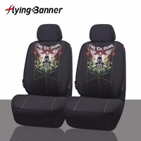 2017 Fashion Pattern 2 Front Seat Covers Car Seat Cover Universal For Crossovers Sedans Auto Interior