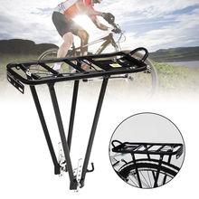 Coolchange acessórios da bicicleta mountain bike transportador carga quadro traseiro prateleira de alumínio rack de bagagem pode ser carregado