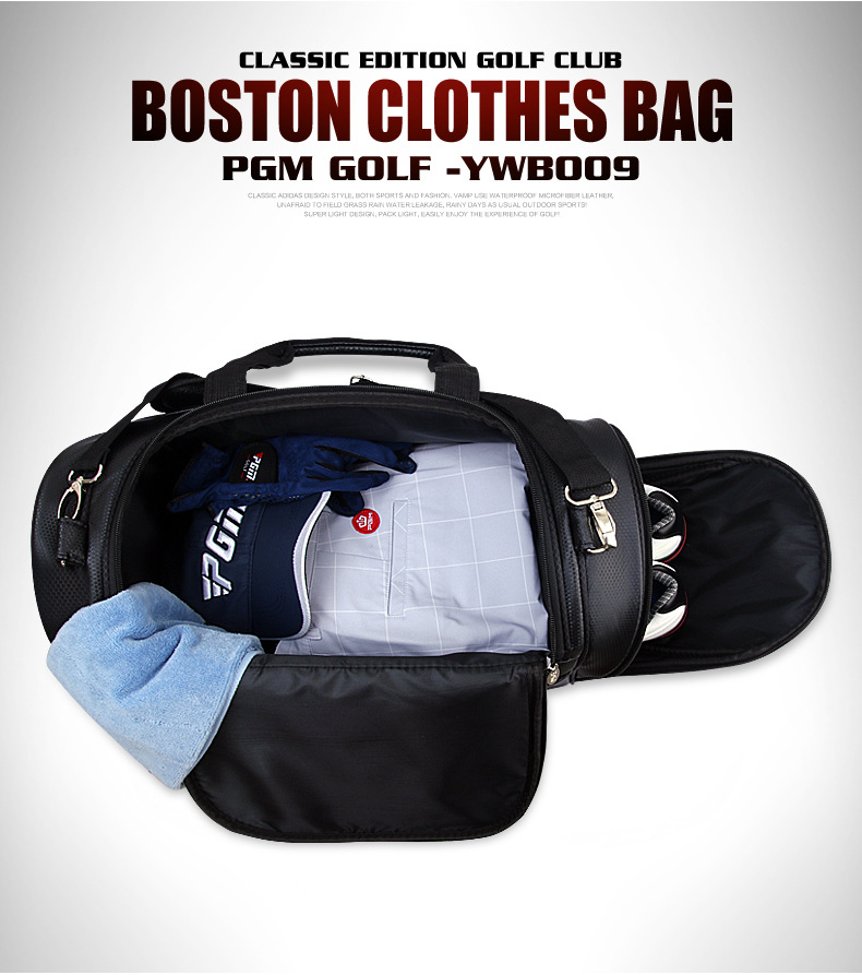 PGM golf clothes bag men PU ball package multi-functional clothes bag super capacity
