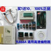 100 Original 2016 NEW V6 5 Minipro TL866A Usb Programmer 10 Items IC Adapters High Speed