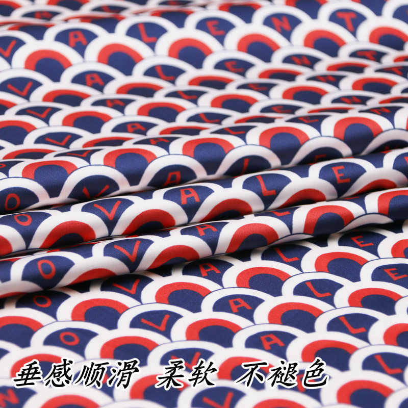 145cm Width Geometric Letter Blue Polyester Charmeuse Fabric for Woman Summer Dress Pajama Shirt Pants Sewing DIY-AF970
