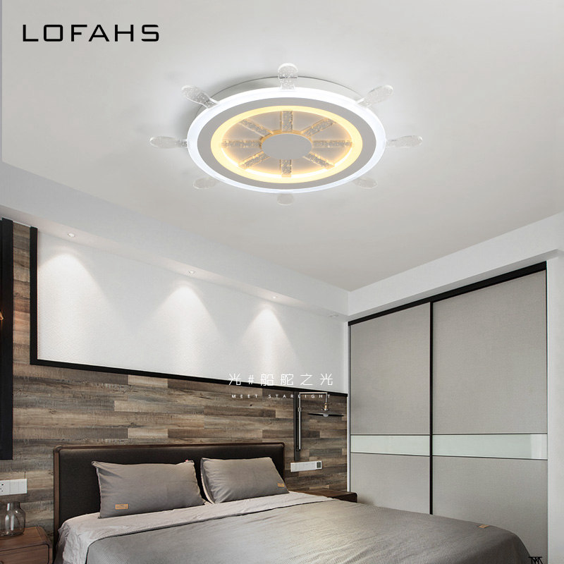 LOFAHS Modern LED ceiling lights for living dining room bedroom study with remote dimmable Rudder ceiling lamp fixtures
