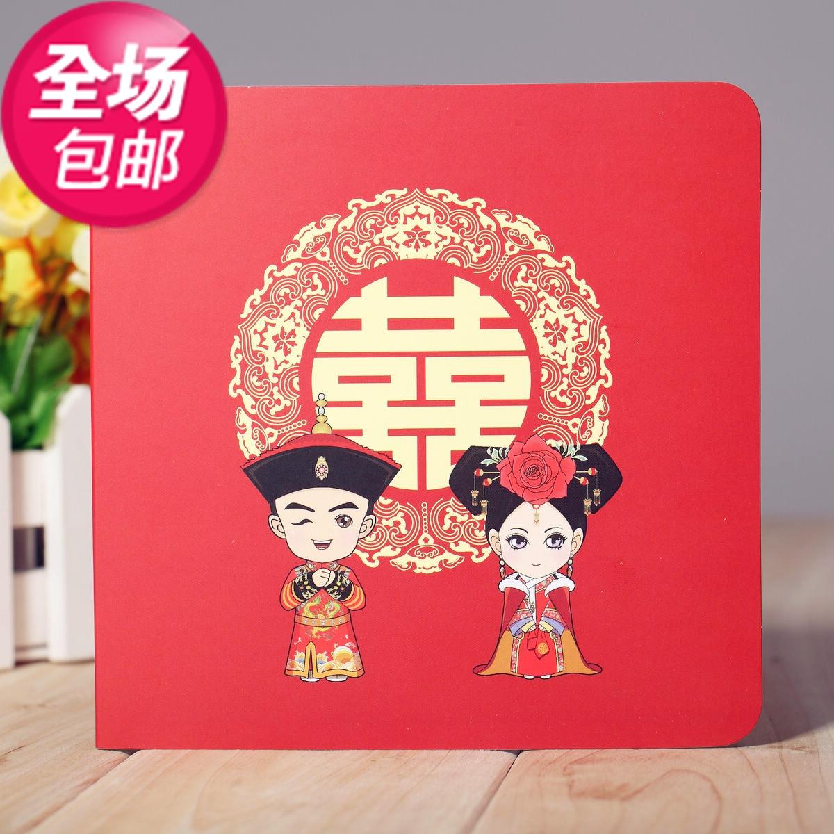 Traditional Engraved Wedding Invitations: Wedding Invitations Invitation Card Wedding Invitation