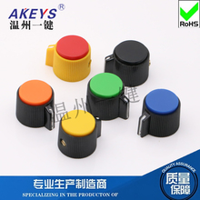 5pcs KNP-20-6.0 band Switch knob with screws fixed electronic handwheel positioning shaft Selector Switch Knob cap