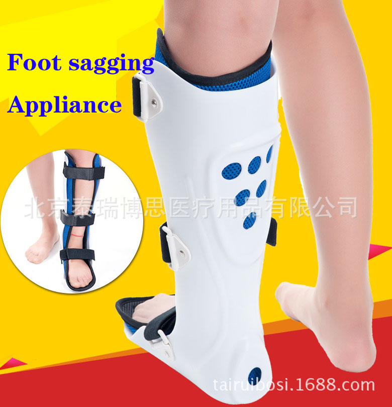 Department Of Orthopedics, Medical Care Of Lower Extremity Foot Support Legs Leg Brace Bracket Resin Orthotics Foot Drop electric antistress therapy rollers shiatsu kneading foot legs arms massager vibrator foot massage machine foot care device hot