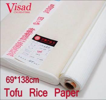 Chiński Tofu papier ryżowy decoupage papier do malowania rysunek papier Xuan papier akwarelowy materiały malarskie tanie i dobre opinie Malarstwo papier Chińskie malarstwo TAI YI HONG VD-BP-00297 69*138 cm white color 10 pieces pack 1 sheet piece Half-raw half-ripe paper