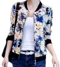 IMC women s long sleeve short spring and autumn jacket zipper jackets female coat woman s