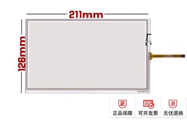 9 ''polegadas touch screen AT090TN10