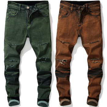 Fashion Men's Jeans Stretch Loose Hole Personality Washed Micro-bombs Old Straight Dark Green Folds Skinny Biker Denim Trousers