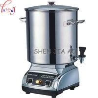 KYH-131 상업용 두유 기계 스테인레스 스틸 20l 대용량 콩 우유 제조기 주스 제조기 electic juicer 220 v