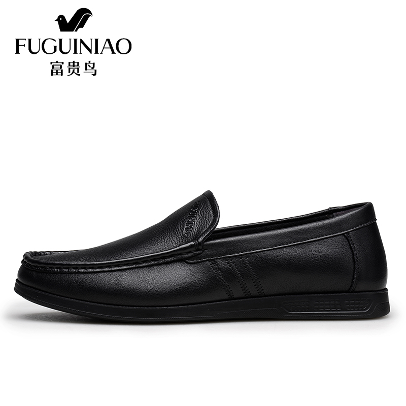 FUGUINIAO 2017 New High Quality Genuine Leather Men Shoes Soft Moccasins Loafers Fashion Brand Men Flats Comfy Driving Shoes 2017 new brand breathable men s casual car driving shoes men loafers high quality genuine leather shoes soft moccasins flats
