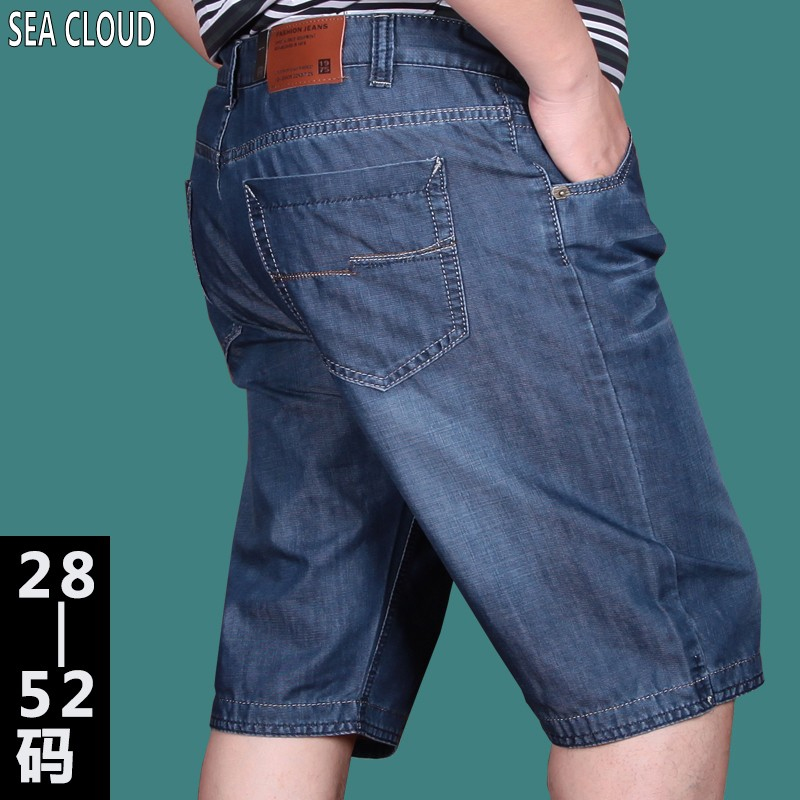 82 Summer thin loose plus size mens clothing denim shorts Knee Length Lightweight Straight Jean size 28-52
