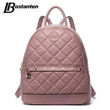 BOSTANTEN Fashion Diamond Lattiice Genuine Leather Backpack Rivet Women Bags Preppy Style Backpack Girls School Bags Back Pack