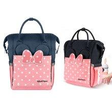 Disney Diaper Bag for Mommy Nappy Backpack Mother Maternal Travel Pram Baby Infant Organizer Nursing to Care Changing Bags цены