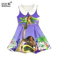 3 8 Years 2017 Summer Moana Princess Dress European Cartoon Baby Girls Dresses Children Pearl Party