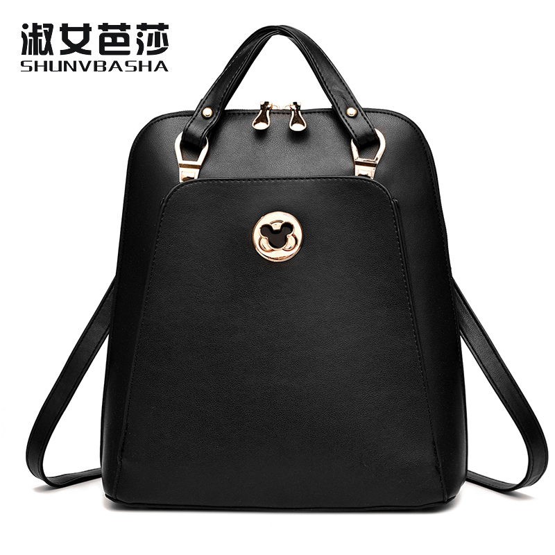 все цены на  Women PU Leather Cheap Backpacks lady Students Girl Schoolbag Fashion Travel Ladies Bags Ladies Female New 2017 Leisure Packbag&  онлайн