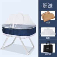 Folding baby crib portable newborn baby cradle infant bed multi function sleepy appease shake bed with mosquito net