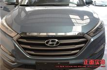 new accessories For Hyundai Tucson 2016 ABS Front Hood Lid Sticker + Rear Trunk Lid Cover Trim
