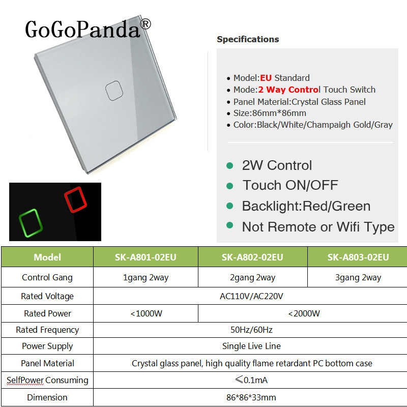 EU 1 Gang 2 Way  Wall Light Controler Smart Home Automation Touch Switch Switch Waterproof and Fireproof 2 Gang 3 Gang