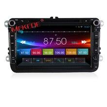 8 дюймовый HD Android автомобиля магнитола DVD плеер для Jetta Tiguan Passat B6 Touran Caddy Amarok Гольф Skoda сиденья Встроенный can-шины