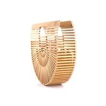 Torebka Kuferek z Bambusa
