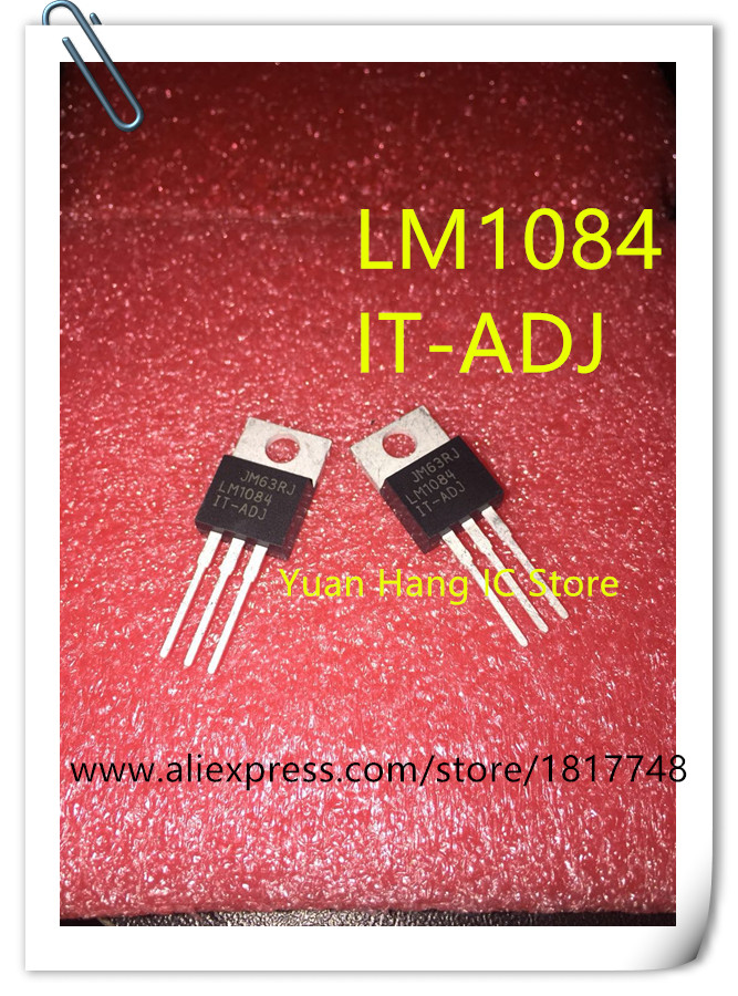 10pcs/lot LM1084IT-ADJ LM1084 TO-220 Voltage Regulator Triode