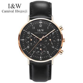 Relogio masculino CARNIVAL fashion Watch men Ultrathin Quartz Watch with imported Swiss movement,Calendar,leather band,Luminous