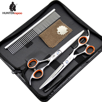 Fashion Design 7 Grooming Scissor Professional Pet Curved Scissors Stainless Steel Dog Cat Hair Shears