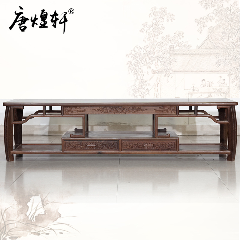 Tang Huangxuan DVD Solid Wood TV Cabinet Chinese Rosewood Furniture, Film And Television Cabinet Classical Audio-visual Cabinet
