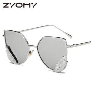 Zyomy Men and Women Glasses Br