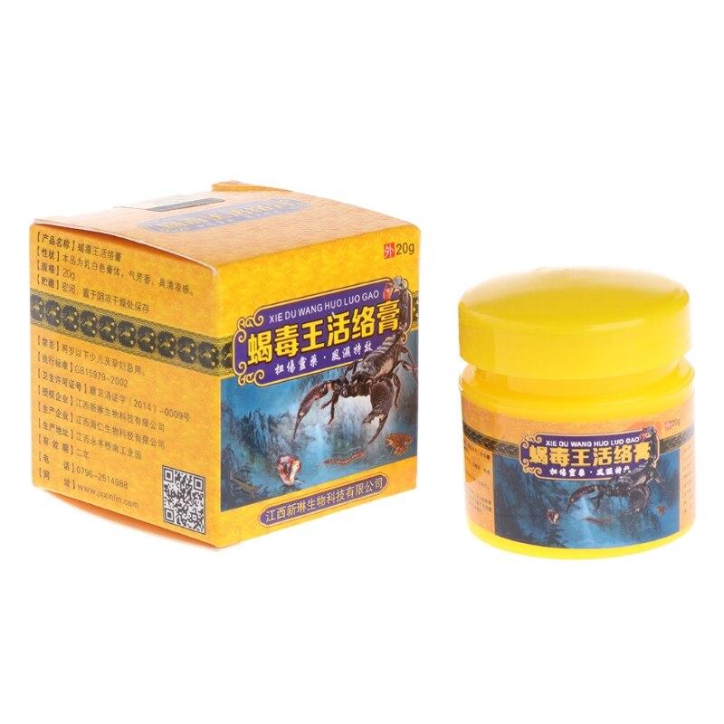 Relief Headache Neuralgia Muscle Acid Pain Stasis Rheumatism Arthritis Cream